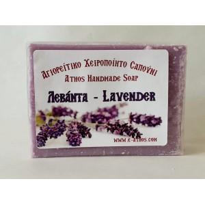 Αγιορείτικο χειροποίητο σαπούνι Λεβάντα Φυσικά Καλλυντικά Εκκλησιαστικά Είδη - jeroucalim-shop.gr