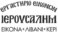 jeroucalim-shop.gr