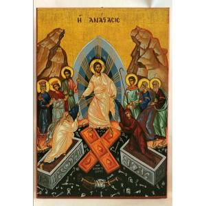 Απλή εικόνα της Αναστάσεως Εικόνα Εκκλησιαστικά Είδη - jeroucalim-shop.gr