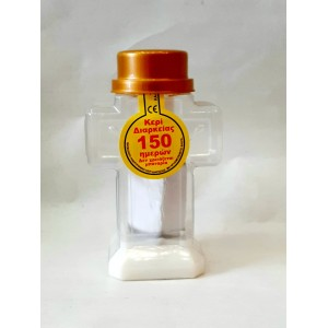 Σταυρός με μπαταρία 150 ημερών-Άσπρος Μικρός Αναλώσιμα  Εκκλησιαστικά Είδη - jeroucalim-shop.gr